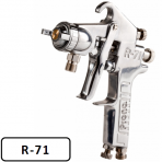 Manual spray gun Prona R71